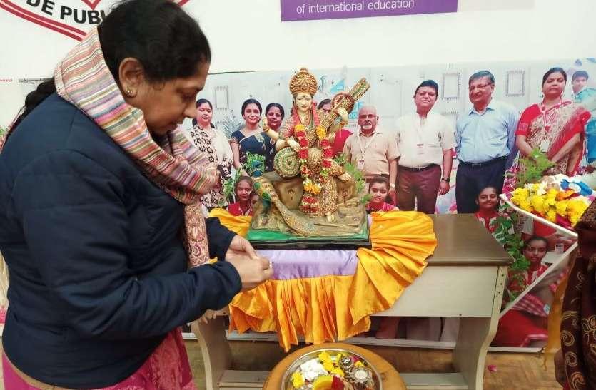 Prelude public school में छाया बसंत, मां सरस्वती का वंदन, देखें तस्वीरें