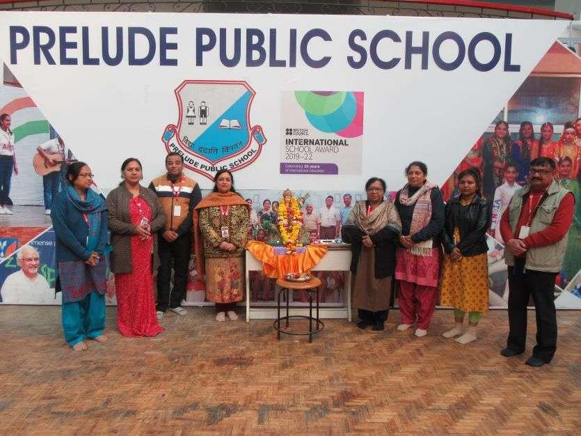 Prelude public school