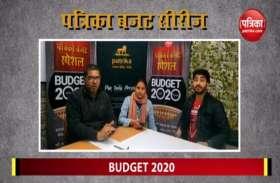 Budget 2020 से पहले टेक्नोलॉजी पर चर्चा