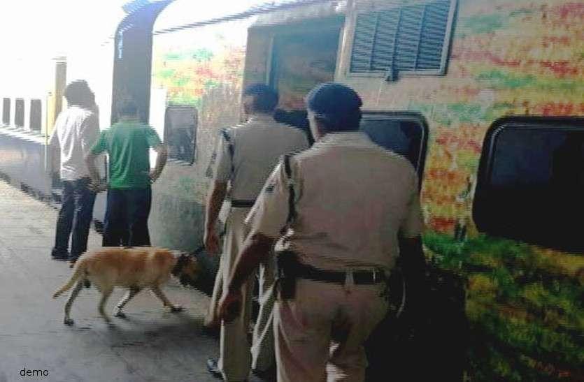 रेलवे अधिनियम की विभिन्न धाराओं में  कानूनी कार्रवाई