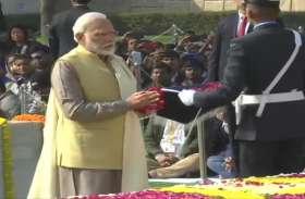 महात्मा गांधी पुण्यतिथि: पीएम मोदी-सोनिया गांधी ने राजघाट जाकर बापू को दी श्रद्धांजलि
