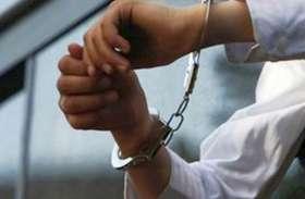 छिप- छिप कर महिला के साथ करता था अय्याशी, राज खुलने के डर से कर दी हत्या, पूर्व विधायक और ड्राइवर गिरफ्तार