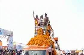 कौशांबी पहुंची गंगा यात्रा, डिप्टी सीएम दिनेश शर्मा ने कहा- जीवनदायिनी ही नहीं, रोजगार का माध्यम बनेगी गंगा