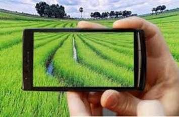 फसल बीमा कपंनी की मनमर्जी भुगत रहे सीकर  के  किसान