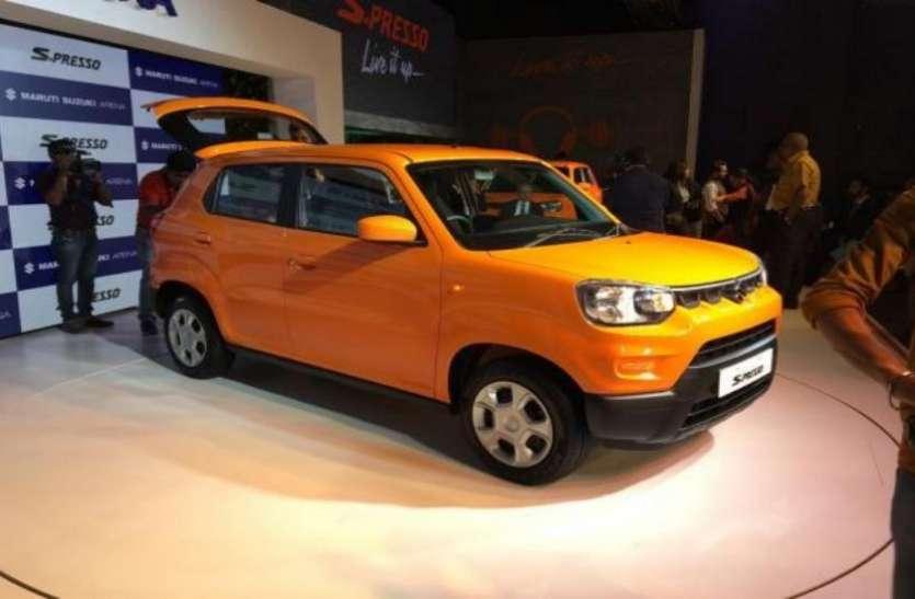 4 लाख से भी कम कीमत में खरीद सकते हैं Maruti Suzuki S-Presso, यहां जानें खासियत