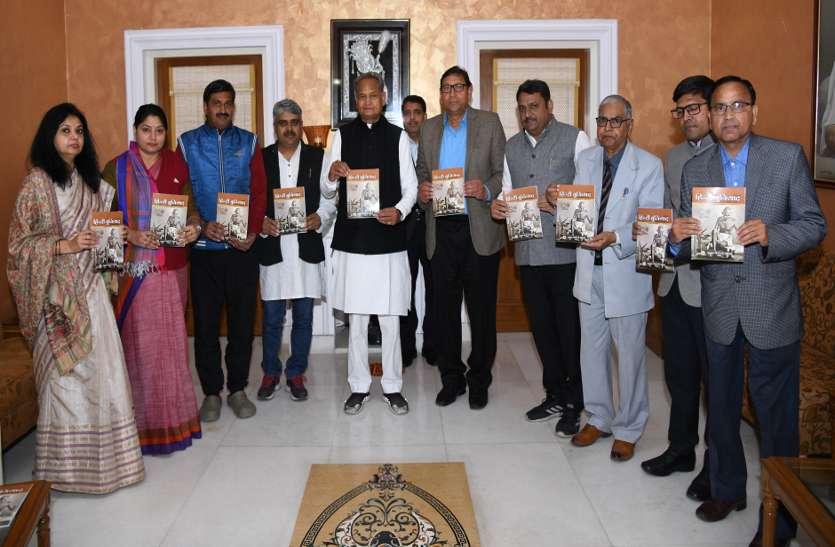 महात्मा गांधी पर विशेषांक का मुख्यमंत्री ने किया विमोचन