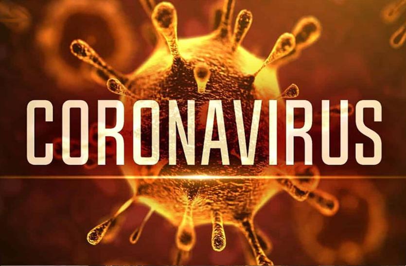 Coronavirus: यूपी में कोरोनावायरस संदिग्धों की रिपोर्ट नकारात्मक आई