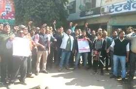 रायबरेली में बैंक के कर्मचारियों ने एक साथ दो दिवसीय शुरू की हड़ताल, बैंक के कर्मचारियों ने एकजुट होकर देश के वित्तमंत्री के खिलाफ लगाये नारे