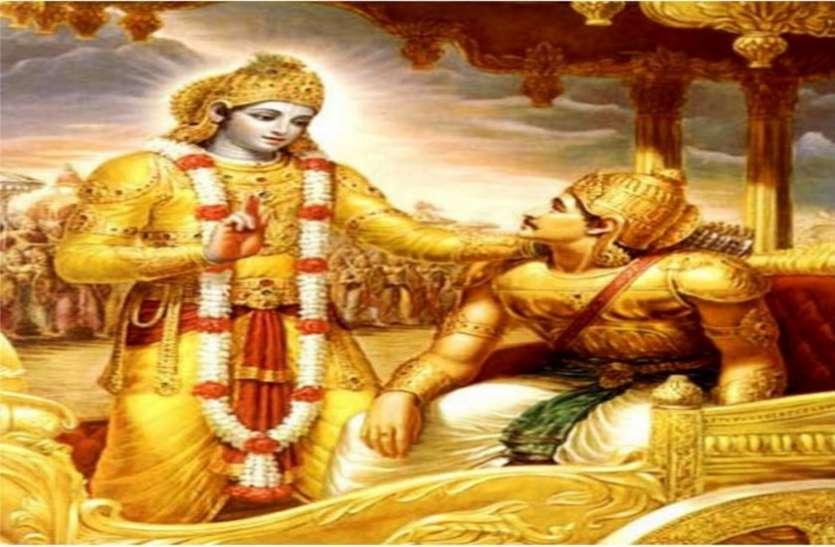 श्रीमद्भगवद्गीता ब्रह्मविद्या है, योगशास्त्र है, जो कृष्ण और अर्जुन संवाद बनकर प्रकट हुआ है