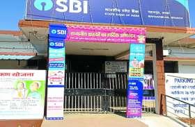 कर्मचारियों की हड़ताल से बैंकों में लटके रहे ताले, उपभोक्ताओं की बढ़ी परेशानी