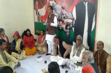 अब ग्रामीणों को लामबंद कर बीजेपी को सत्ता से बाहर करेगी सपा