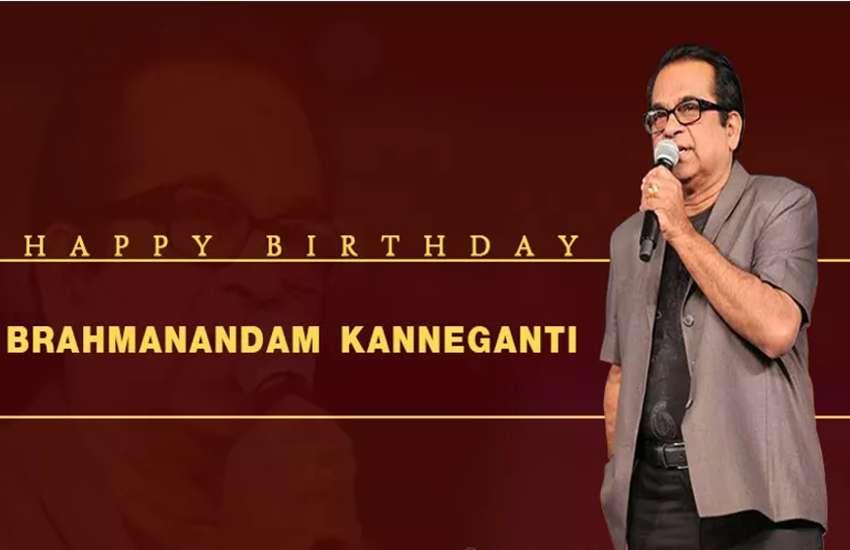 Brahmanandam Kanneganti