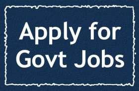 Govt Jobs: फार्मासिस्ट, स्टोर कीपर सहित विभिन्न पदों पर आवेदन की अंतिम तिथि 6 फरवरी, जल्द करें