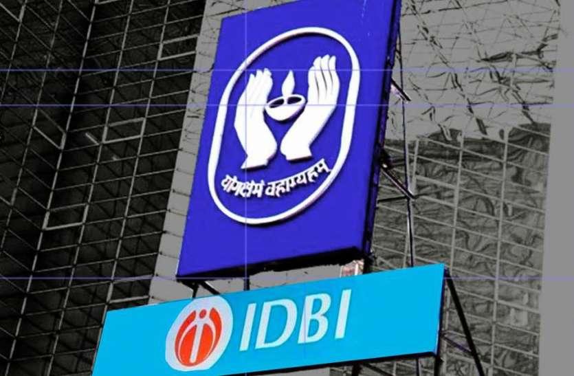 Budget 2020 : रुपयों लिए बाजार में खड़ी हुई सरकार, LIC और IDBI Bank की बेचेगी हिस्सेदारी
