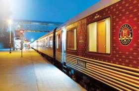 Rail Budget 2020: FM का PPP माॅडल पर तेजस जैसी और ट्रेनें चलाने की घोषणा, 50 लाख करोड़ का होगा निवेश