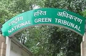 पंचमनगर पर अवैध खनन पर एनजीटी ने जारी किया नोटिस