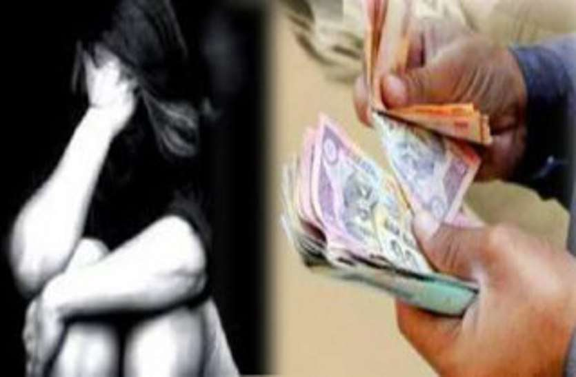 Human Trafficking : नाैकरी के नाम पर बुलाकर दिल्ली और बंगाल की लड़कियों से कराया जा रहा देह व्यापार