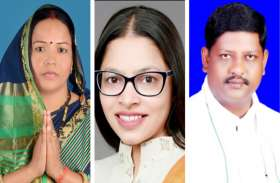 केंद्रीय राज्य मंत्री के गढ़ में भाजपा की करारी हार, कांग्रेस के दिवंगत राज्य मंत्री की बेटी और विधायक की बहू ने मारी बाजी