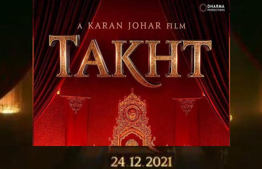 Takht Teaser: 'मुगल शहजादों के लिए तख्त का रास्ता अपनों के ताबूत से होकर जाता था, अगर ये....'