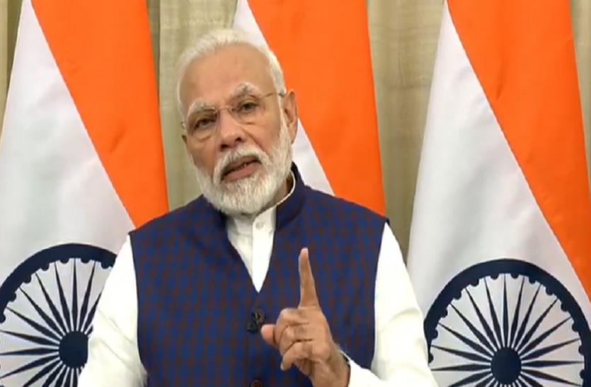 बजट के बाद PM मोदी का पहला भाषण, बोले- ये बजट अर्थव्यवस्था को मजबूती देगा
