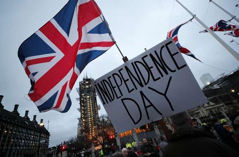 BREXIT : जानिए ब्रेग्जिट के बाद ब्रिटेन में क्या बदलाव होंगे