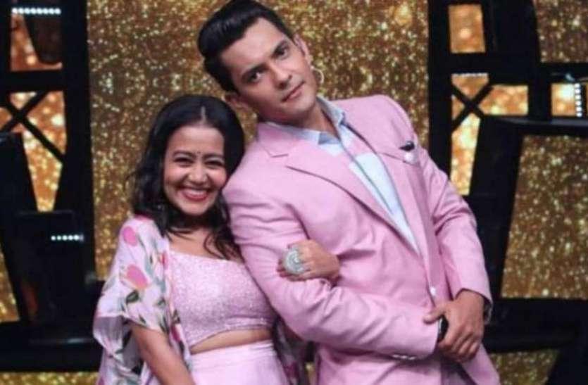नेहा कक्कड़ और आदित्य नारायण की बैचलर पार्टी की तस्वीरें हुई वायरल, शादी की खबरों को किया सच!