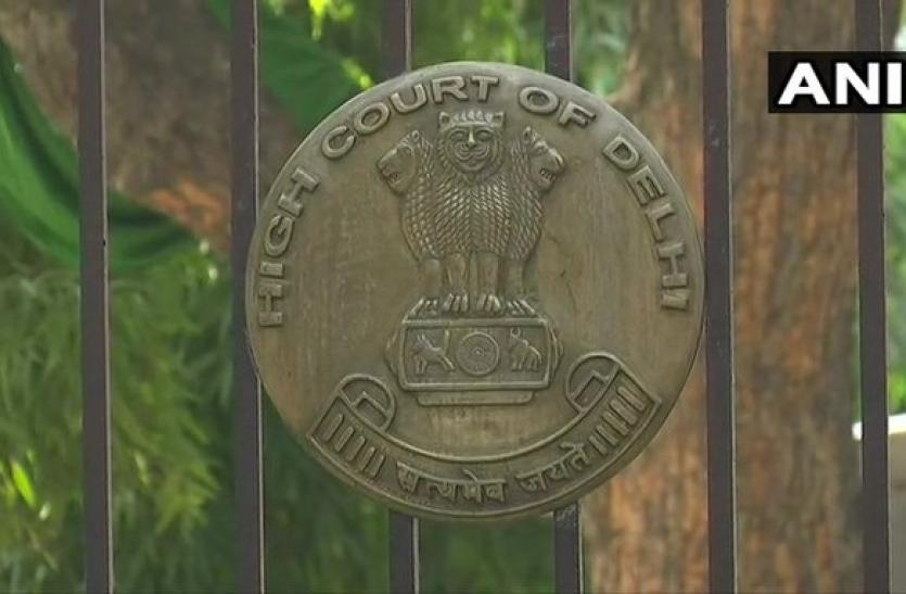 निर्भया केसः वकील ने पूछा- केवल इस मामले में ही जल्दबाजी क्यों? दिल्ली हाईकोर्ट ने रखा फैसला सुरक्षित