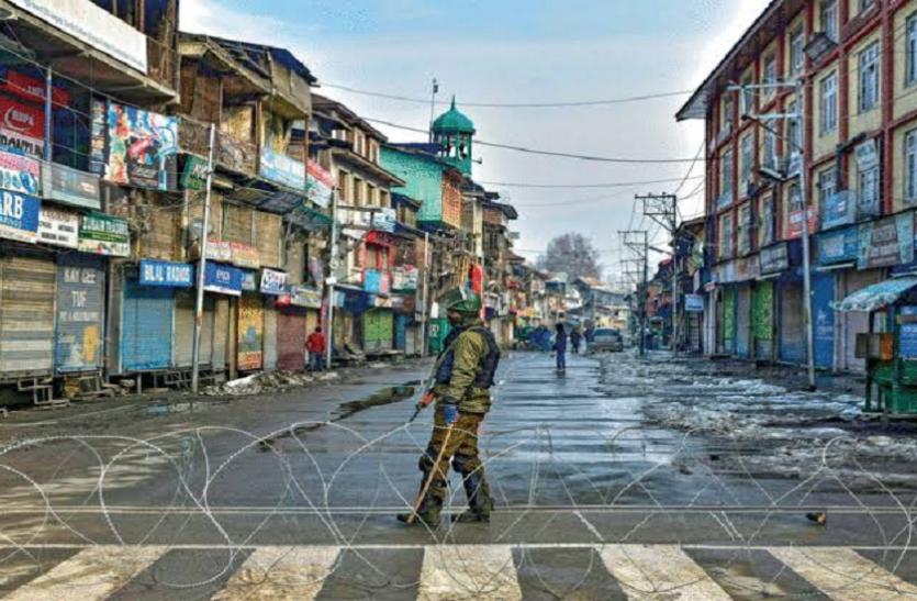 जम्मू-कश्मीर: नेशनल कॉन्फ्रेंस के चार नेता नजरबंदी से रिहा