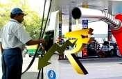 Petrol-Diesel Rates: बजट के बाद पेट्रोल-डीजल की कीमतों में भारी कमी, जानें आज के भाव