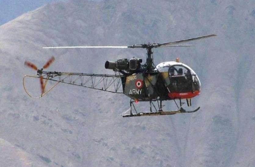 जम्मू-कश्मीर: सेना का हेलीकॉप्टर दुर्घटनाग्रस्त, पायलट सुरक्षित