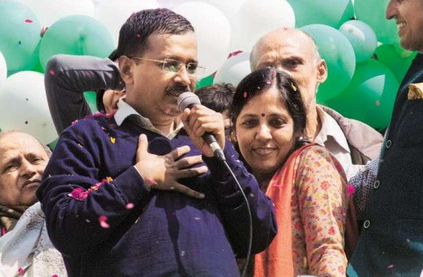 पांच साल में 1.34 करोड़ रुपए बढ़ गई दिल्ली के सीएम अरविंद केजरीवाल की संपत्ति