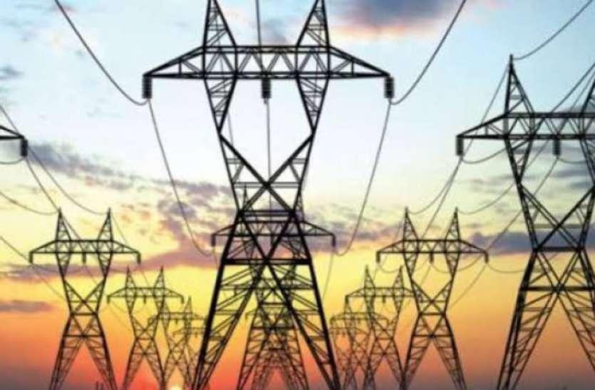 Electricity:  अचानक बढ़ गई खपत..जाने वजह