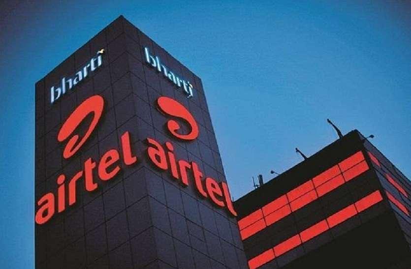 भारती एयरटेल को तीसरी तिमाही में 1035 करोड़ रुपए का घाटा, टैरिफ बढ़ने के संकेत