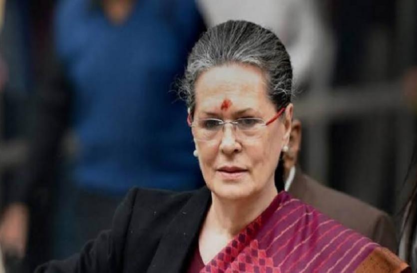दिल्ली: सोनिया गांधी का रूटीन चेकअप पूरा, हॉस्पिटल से जल्द मिल सकती है छुट्टी