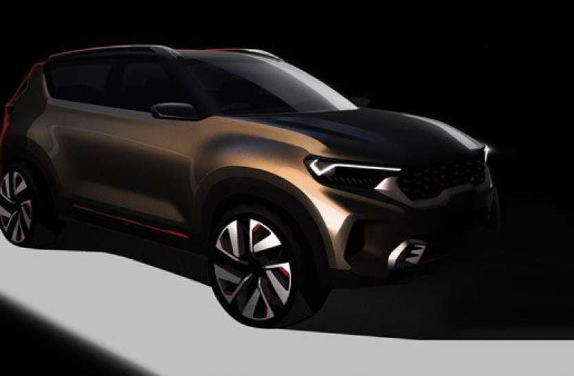 Kia Motors ने जारी किया Sonet का टीजर, सामने आए नए फीचर्स