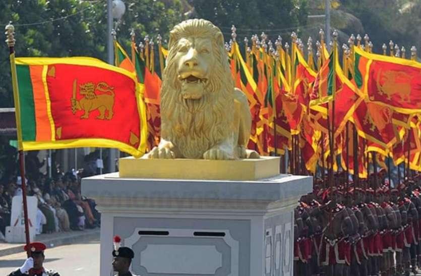 श्रीलंका: मंगलवार को मनाया जाएगा 72वां स्वतंत्रता दिवस, तमिल भाषा में नहीं होगा राष्ट्रगान