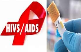 अस्पताल की लापरवाही से एक ही शहर के छह लोगों को हुआ AIDS, जानिए पूरा मामला!