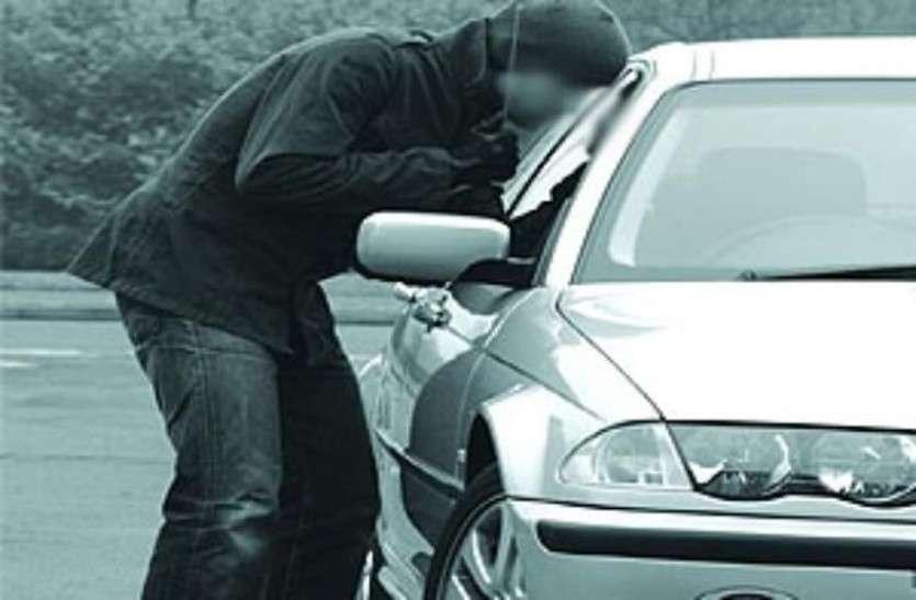 Car Loot In Jaipur : Robbers Sprayed Chilli Powder And Car Looted - चालक की  आंखों में बदमाशों ने झोंकी मिर्ची, गाड़ी से दिया धक्का और लूट ले गए कार |  Patrika News