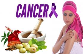 world cancer day: कैंसर के इलाज के लिए आयुर्वेद, योग और ध्यान भी कारगर