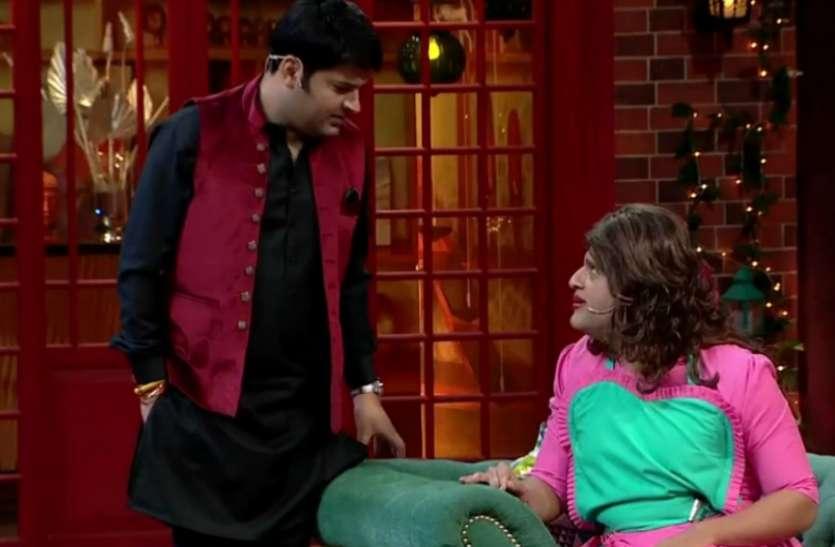 कृष्णा तलाश रहे हैं नई नौकरी, छोड़ना चाहते हैं कपिल शर्मा शो! खुद बताई वजह