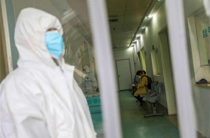 कोरोना वायरस के 4 संदिग्ध कोलकाता के अस्पताल में भर्ती