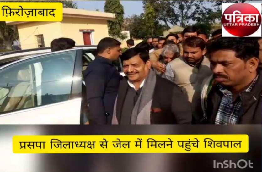 VIDEO: शिवपाल यादव ने भाजपा सरकार पर बोला हमला, कहा भाजपा और आरएसएस चलवाती हैं गोली