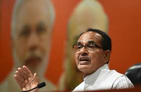 कमलनाथ सरकार पर शिवराज का हमला, कहा- आखिर यह सरकार कुंभकर्णी निद्रा से कब जागेगी?