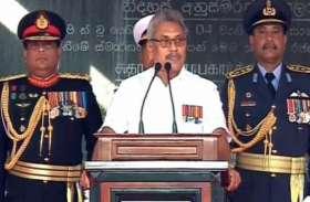 श्रीलंका में मनाया गया 72वां स्वतंत्रता दिवस, राष्ट्रपति गोताबाया ने किया लोकतंत्र की रक्षा का वादा