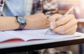 सीबीएसई की परीक्षाओं में कलाई घड़ी पर प्रतिबंध