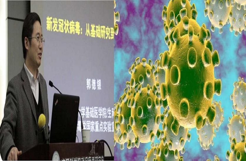 जानें किसके कहने पर इस वैज्ञानिक ने तैयार किया था खतरनाक 'कोरोना वायरस', बनाने में लगा 10 साल का समय