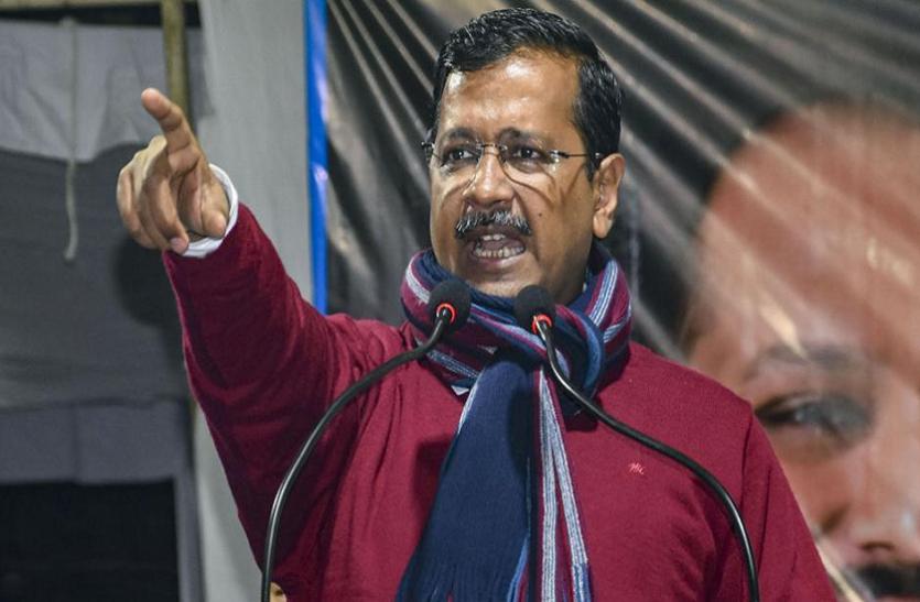 दिल्ली: CM पद का उम्मीदवार घोषित नहीं कर पाई BJP, केजरीवाल ने अब शाह को दिया बहस का न्योता