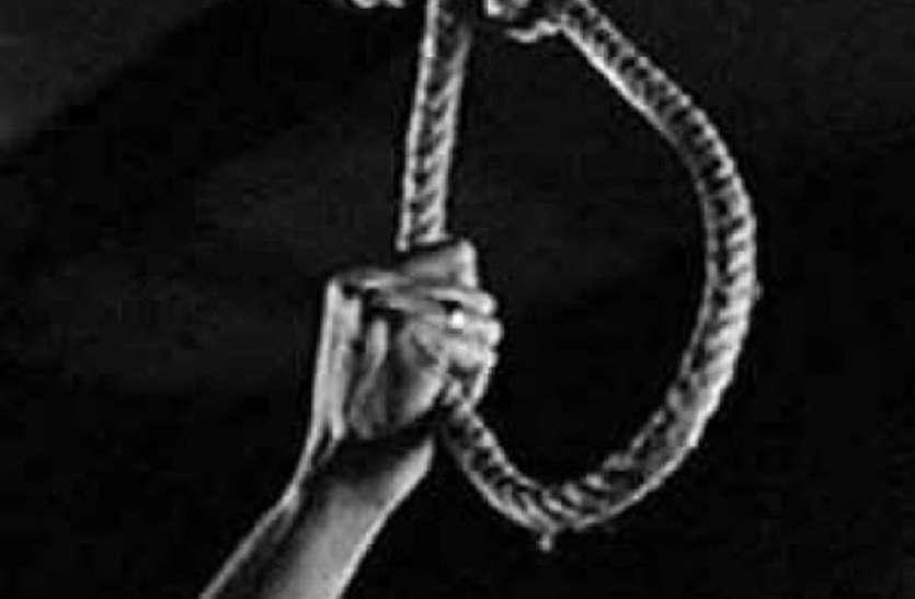 राशन खत्म होने पर पत्नी से हुआ विवाद, तनाव में आकर पांच बच्चों के पिता ने की आत्महत्या