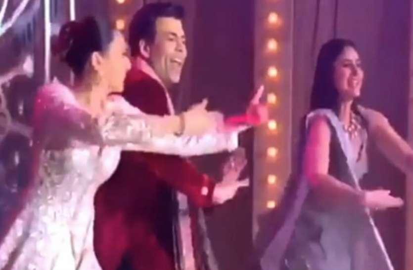 करीना कपूर और करिश्मा कपूर ने भाई की शादी में जमकर किया डांस, 'बोले चूड़ियां' गाने पर दिखा दोनों का कमाल