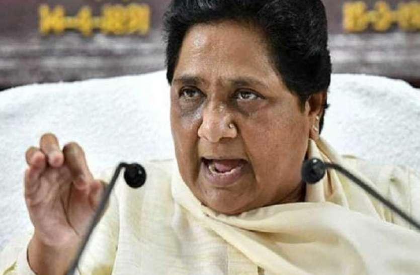 उपचुनाव में हार के बाद इस नेता ने छोड़ा बसपा का साथ, पार्टी पर लगाया मानसिक प्रताड़ना का आरोप